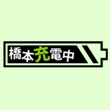 東急新総合検測車「TOQ i」大雪の中の甲種輸送