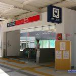 2005年8月 つくばエクスプレス開業と秋葉原駅前