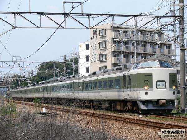快速ベイドリーム横濱号 2008/09/13 相原~橋本