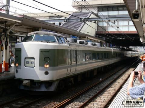 快速ベイドリーム横濱号 2008/09/14 八王子