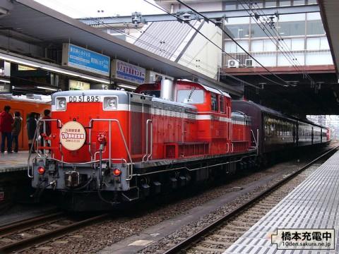 八高線全通70周年記念号 2004/11/14 八王子
