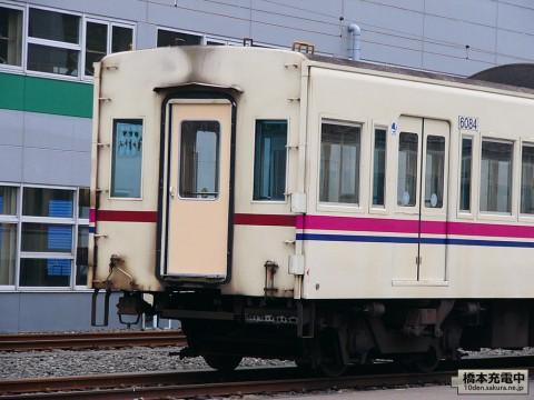 京王5000系メモリアル撮影会 2004/11/14 若葉台