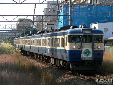 115系旅のプレゼント号 2009/09/26 淵野辺