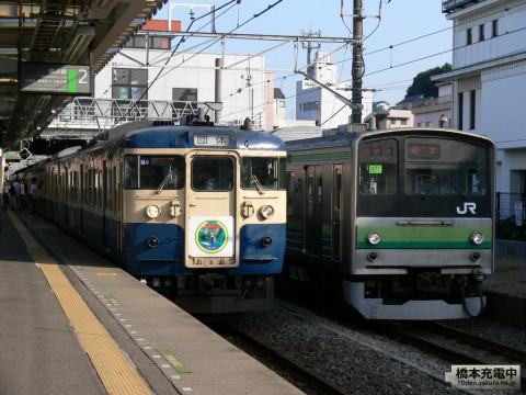 115系旅のプレゼント号 2009/09/26 小机