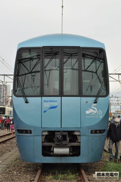 小田急ファミリー鉄道展2013レポート(1) 車両展示コーナー編