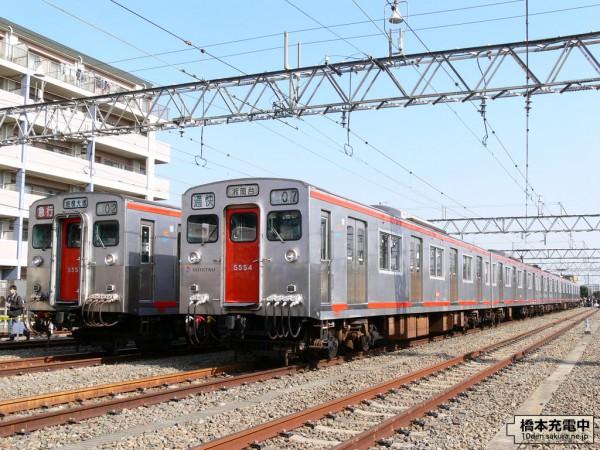 相鉄5000系さよなら撮影会 2009/02/07 相模大塚