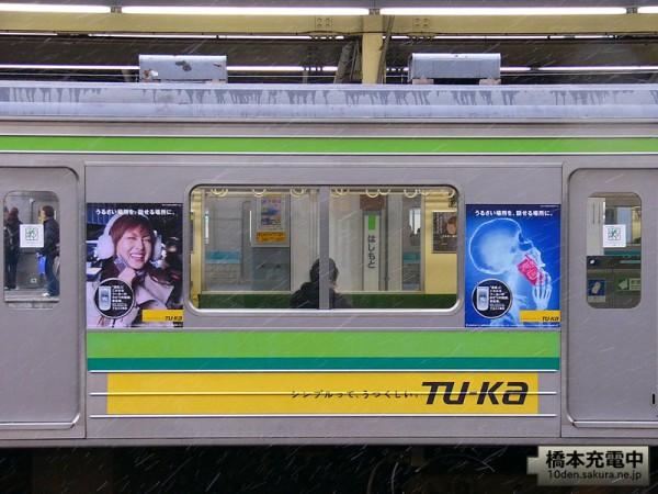 205系H12編成 2004/01/17 橋本