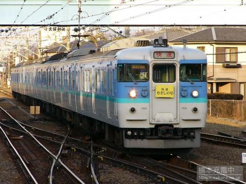 鉄道記事アーカイブに記事「快速むさしの号代走」「小田急3000形防音カバー」「南武線103系廃回」を追加しました