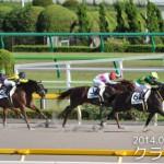 【グラおた94号】クライスマイル2連勝/先週の結果/競走馬登録
