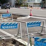 国道16号線自動車道整備(清新~相模原駅入口)の様子を見てきました