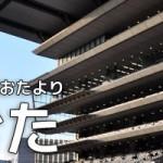 【グラおた155号】ラッフォルツァート完勝/先週の結果