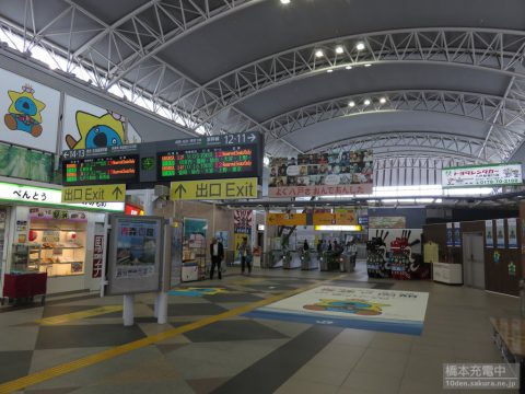 八戸駅新幹線乗り場コンコース