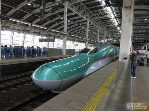 八戸駅 E5系