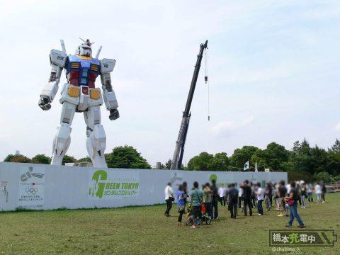 2009年6月 潮風公園 ガンダム立像