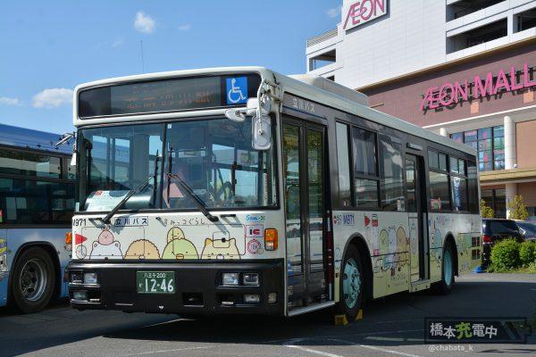 立川バス すみっコぐらしバス