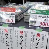[C92]同人サークル「橋本充電中」コミックマーケット92参加レポート