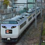 引退間近の485系「いろどり(彩)」横浜線・相模線への入線を振り返る
