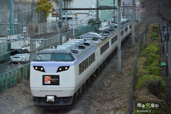 485系「彩」2015年12月 橋本~南橋本