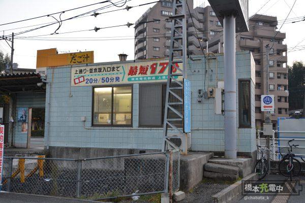 上熊本 2016-01-31