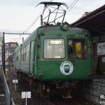 「青ガエル」熊本電鉄5000形の引退間近の走りを振り返る
