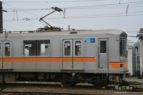 熊本電鉄01形 北熊本 2016-02-01