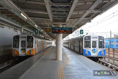 豊橋鉄道 新豊橋駅