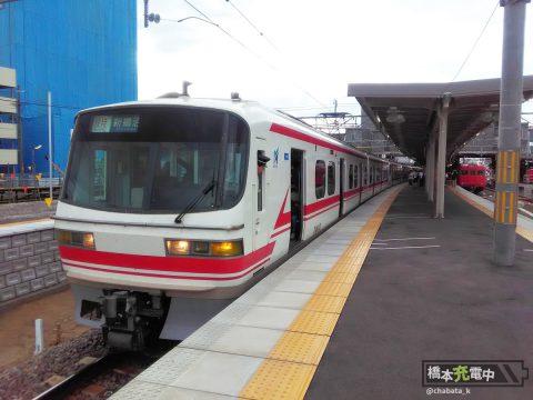 名鉄 知立駅