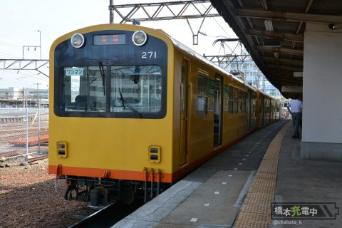 2017夏の中京遠征(3)ナローゲージを乗る&撮る 三岐鉄道北勢線乗車記