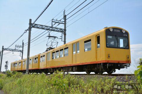 三岐鉄道北勢線 270系 穴太~東員