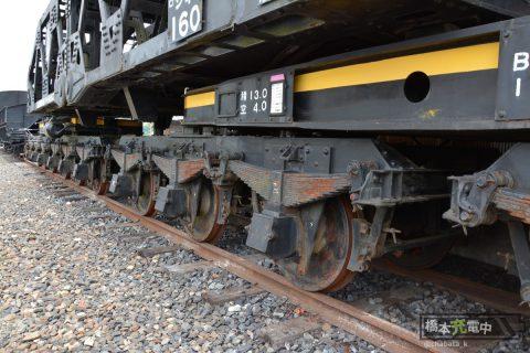 貨物鉄道博物館 シキ160