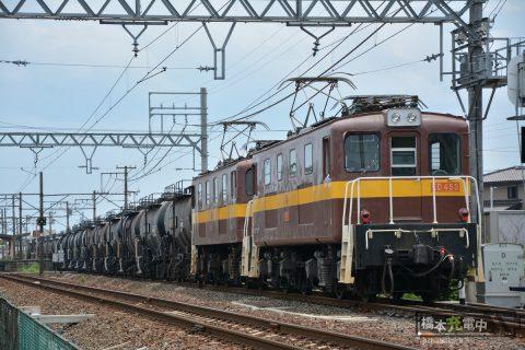 三岐鉄道 ED45+タキ1900
