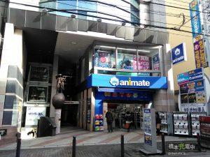 アニメイト町田店(2016年12月)