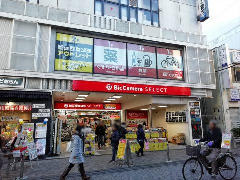 ビックカメラセレクト町田店