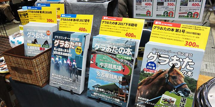 コミックマーケット93サークル参加レポ
