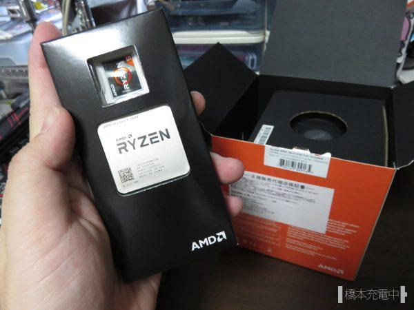 Ryzen5 2600
