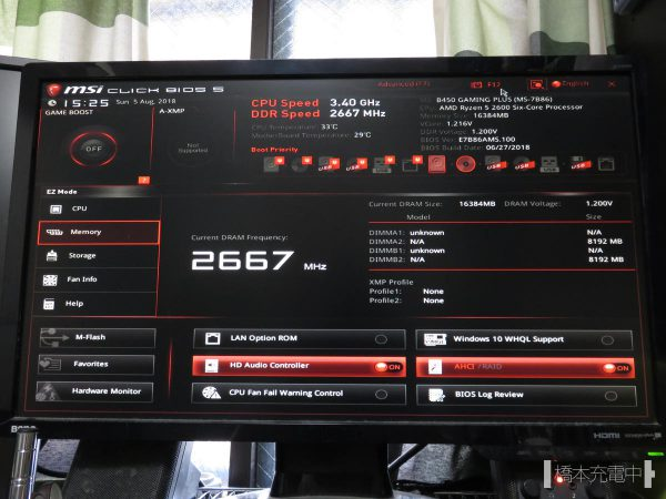 MSI B450 GAMING PLUS BIOS