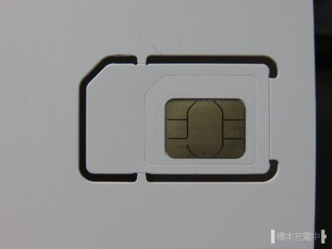 BIC SIMカウンターでSIMカードのサイズ変更をお願いした話