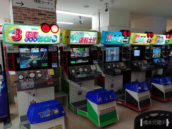 タイトーステーション 梅三小路店 電車でGO!