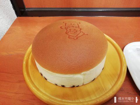 りくろーおじさん 焼きたてチーズケーキ