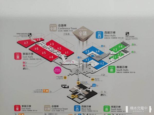 2018/12/28 東京ビッグサイト コミックマーケット95設営日