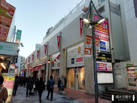 町田ジョルナ(アニメガ町田店)