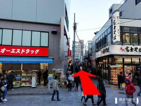 フルコンプ町田店