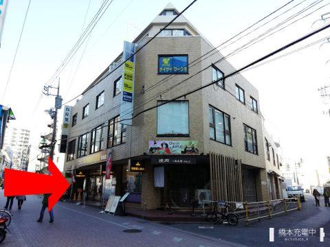 イエローサブマリン町田GAME SHOP