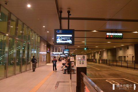 大阪駅JR高速バスターミナル