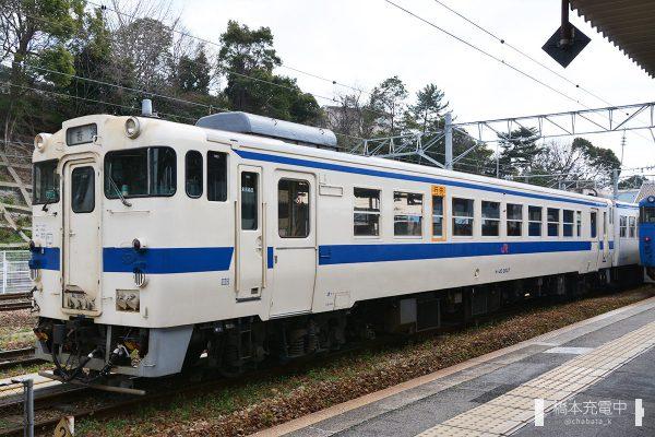 キハ40 JR九州塗装