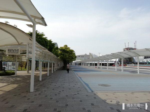 りんかい線国際展示場駅前