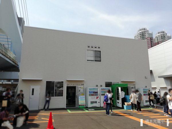 東京ビッグサイト青海展示棟 コミティア128