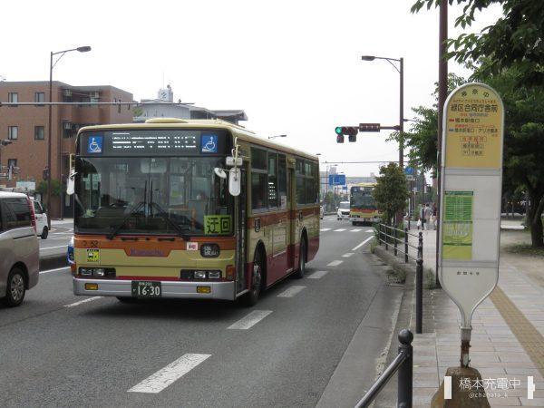 神奈中バス 緑区合同庁舎前