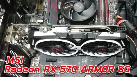 価格もサイズもいい感じ?「MSI Radeon RX 570 ARMOR 8G」を購入・取り付け