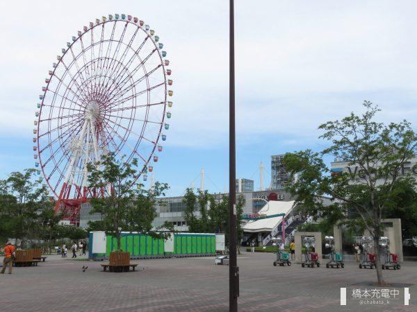 東京テレポート駅前